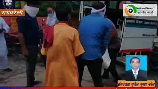 इंटर की छात्रा का फांसी के फंदे से लटकता मिला शव , रायबरेली शहर कोतवाली का