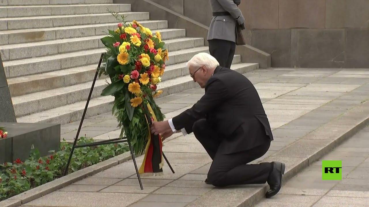 الرئيس الألماني يضع إكليل زهور عند النصب التذكاري العسكري السوفيتي في برلين  - نشر قبل 2 ساعة