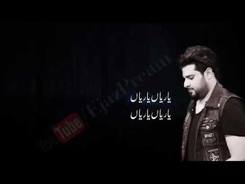 Pakistani Drama OST - Myhiton
