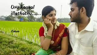 Intha Kaadhal Pollathathu    Muthu Nagaiye    Sarathkumar WhatsApp Tamil Love Cut Song💕💕