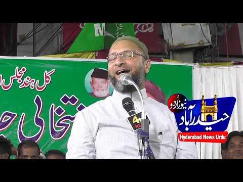 Asad owaisi Exposed Congress on Abul kalam Azad's Birth Day Celebration
