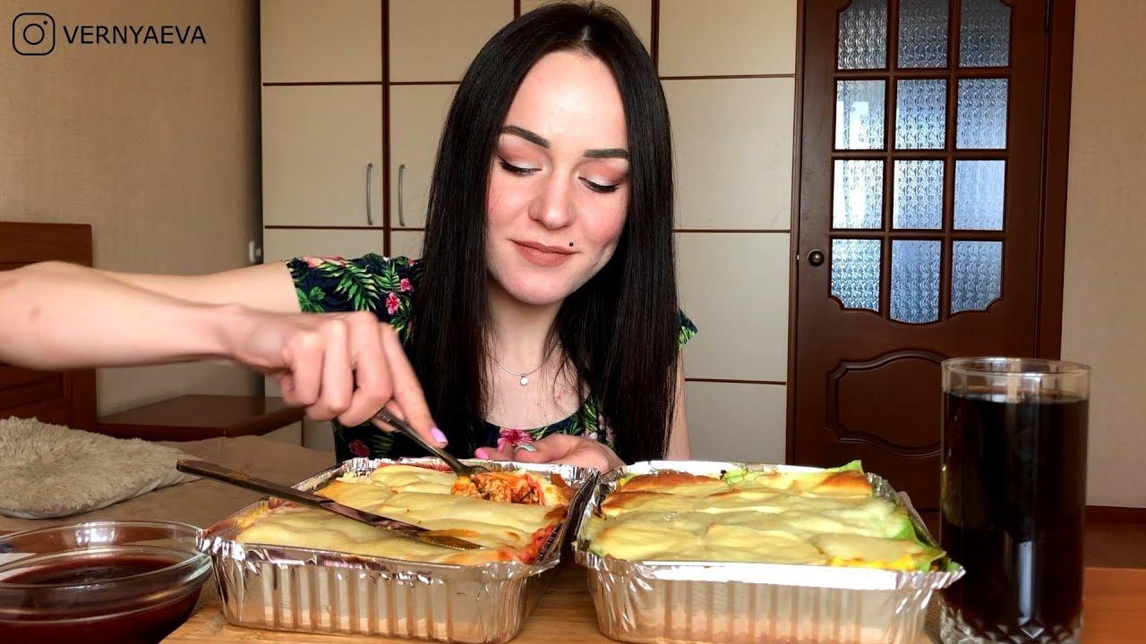 MUKBANG | Лазанья (запеканка) | Lasagna не ASMR