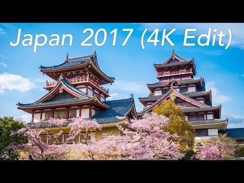 Japan 2017 - Trip Highlights (4K UHD)