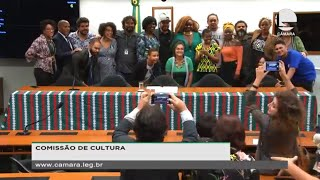 Cultura - Homenagem ao Hip Hop pelo Dia da Consciência Negra - 20/11/2019 - 14:53