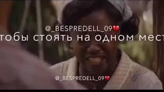 Отрывок из фильма Ограды ❣(измена жене)
