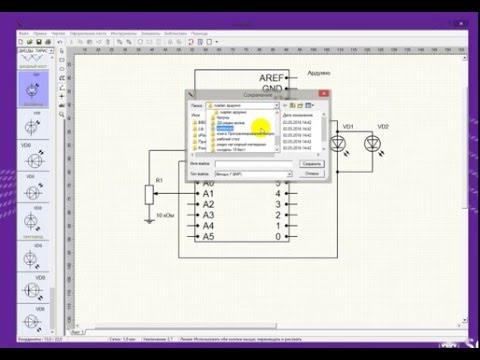 Ардуино: рисуем схемы в программе SPlan 7.0