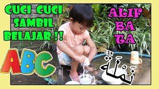 SEKOLAH MANDIRI-Tebak Kilat Kata Ingrris-Arab-Indonesia| Funniest ABC Learn by Working