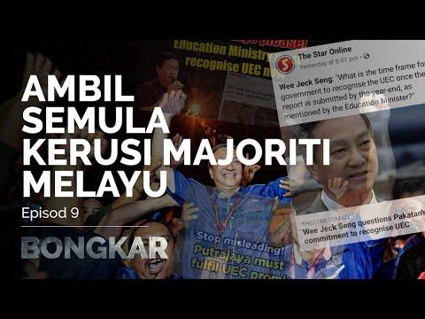 Ambil Semula Kerusi Majoriti Melayu | BONGKAR | Episod 9