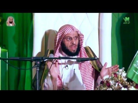 Dr. Aidh al-Qarni's FULL HD Lecture (WMSU, Zamboanga City)