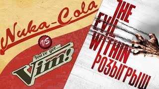 Fallout 4 NuKa-Cola vs Vim