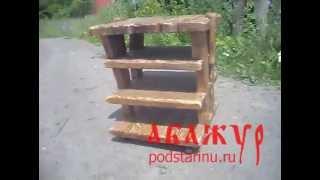 Кофейный столик под старину Бесплатная доставка по России. Мебель под старину из дерева(, 2013-09-22T08:47:13.000Z)