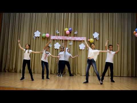 """ГБОУ Школа №1554 """"Современный танец"""""""