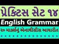 english grammar all in one pdf, all grammar rules in english pdf, spoken english grammar pdf, englis