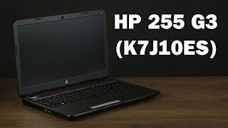 Розпакування HP 255 G3 (K7J10ES)