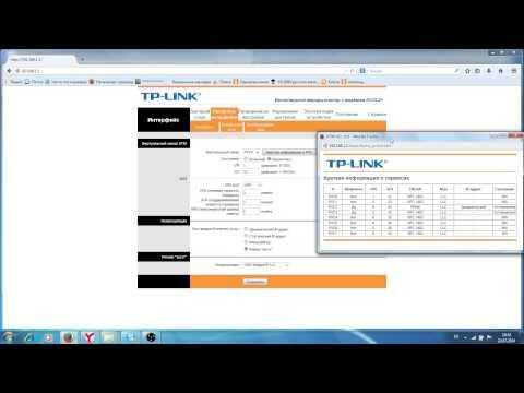 распаковка и настройка TP-Link TD-W8951ND (ADSL2+ маршрутизатор )