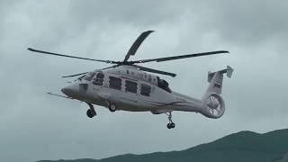 Вертолет Ка- 62. Вертолеты России(, 2017-05-25T15:35:11.000Z)