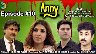 Khawar Saeed Raza Ft. Jamal Shah - Anny Drama Serial | Episode #10