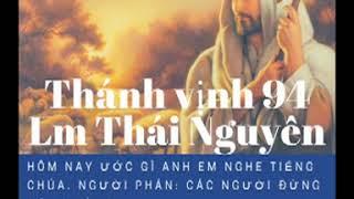 Thánh vịnh 94 | Lm Thái Nguyên | Đáp ca Chúa nhật 23 Thường niên A