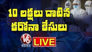 Confirmed Cases reach 1 Million | Coronavirus LIVE  Updates: 3rd April 2020  Telugu News