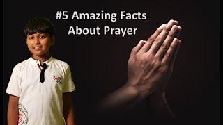 5 Amazing Facts about Prayer | ஜெபத்தைப் பற்றிய சுவாரஸ்ய தகவல்கள் 5