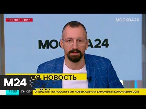 Мурашко заявил о готовности РФ поставлять вакцину от COVID-19 на мировой рынок - Москва 24