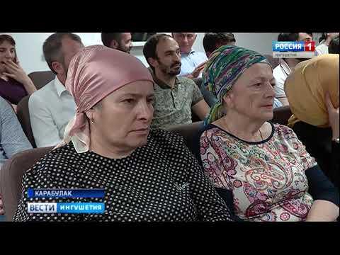 В Ингушетии прошел второй муниципальный форум