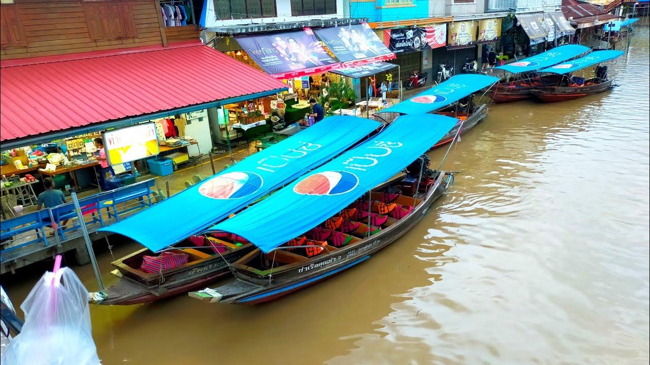 Market🇹🇭ตลาดน้ำอัมพวาปัจจุบันนี้เป็นอย่างไรบ้างAmphawa Floating Market
