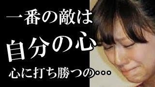 モデルで女優、歌手の西内まりや(23)が8月現在、 SNSも半年近く更新し...