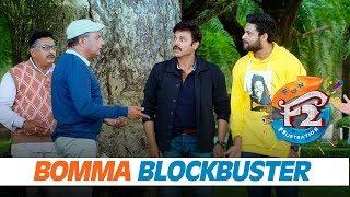 F2 Comedy Scenes 8 Sankranthi Blockbuster Venkatesh, Varun Tej, Tamannaah, Mehreen