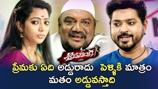Lawrence Interrogating Murthy - Murthy Tells About Shakthi - 2018 Telugu Movie Scenes