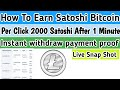 PER CLICK 2000 SATOSHi EVERY 1 Minute New Legit LTC Site How to Earn Unlimited SatoShi AKIFTEACH