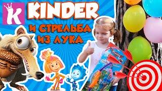 Фиксики КИНДЕР Ледниковый период и Летачки лук Fixiki Kinder Surprise Ice Age and PLANES toys