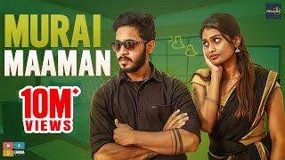 Murai Maaman || Poornima Ravi || Araathi || Tamada Media