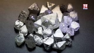 видео Алмазы Якутии - из истории открытия