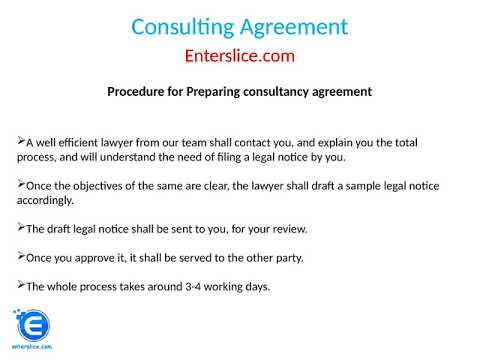 Consulting Agreement - YouTube