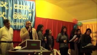 Video Sinhala Naththal Geethika 2013,12,25, ශුභාරංචි  සේවය නාපෝලිඉතාලි download MP3, 3GP, MP4, WEBM, AVI, FLV April 2018