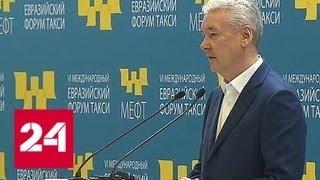 Смотреть видео В Москве стартовал шестой Международный евразийский форум