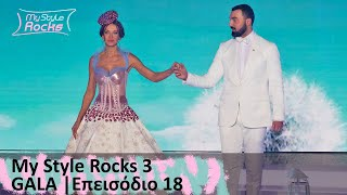 GALA I Episode 18  I Season 3 I My Style Rocks