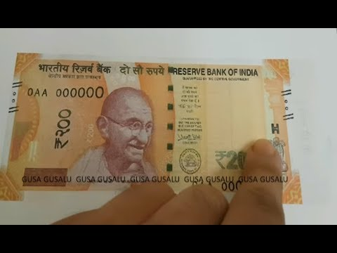New Rs 200 note security features | Indian New 200 Rupees Note  Indentification | new 200 rupee note