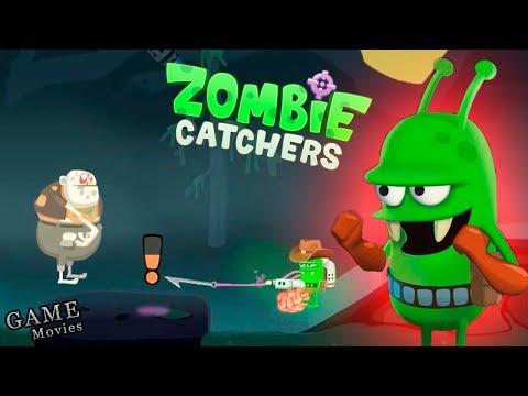Мультфильм охотники за зомби
