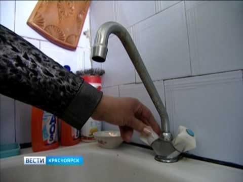 отключение холодной воды за долги