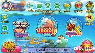 Koh Rong Fishing - បាញ់ត្រីចាញ់កាក់អស់រលីង