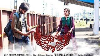 Neetho Nenu Unta Lyrical Video Song From Pommante Pone Pranama Telugu Short Film