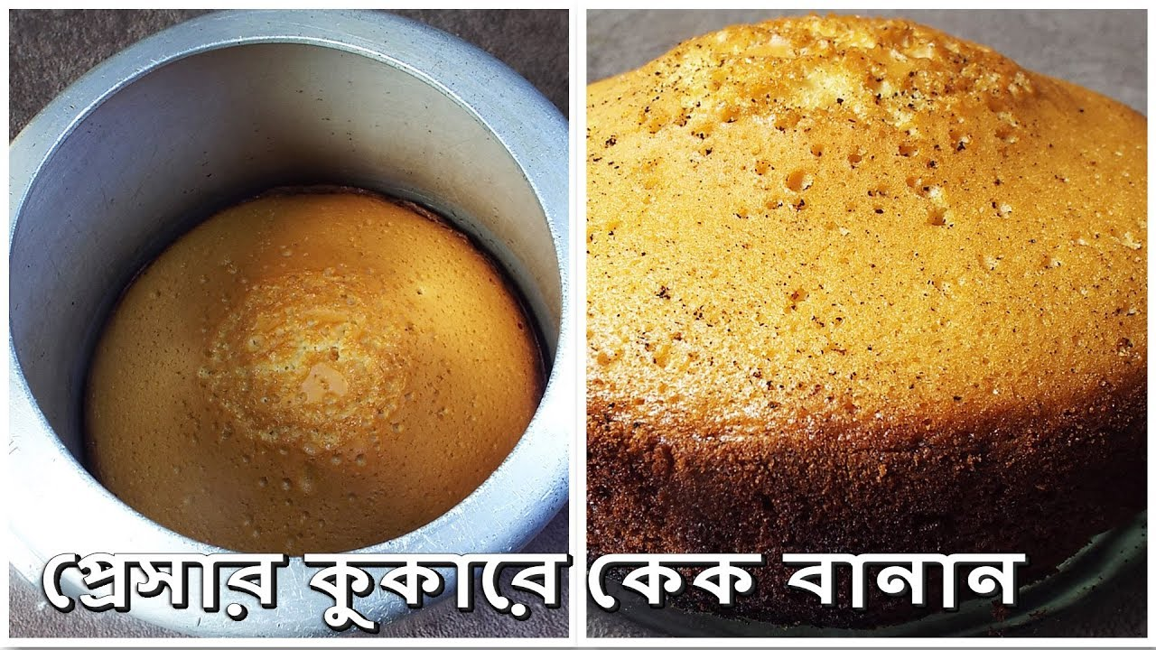 Sponge cake recipe simple easy cake recipes bengali recipe sponge cake recipe simple easy cake recipes bengali recipe pressure cooker cake forumfinder Gallery