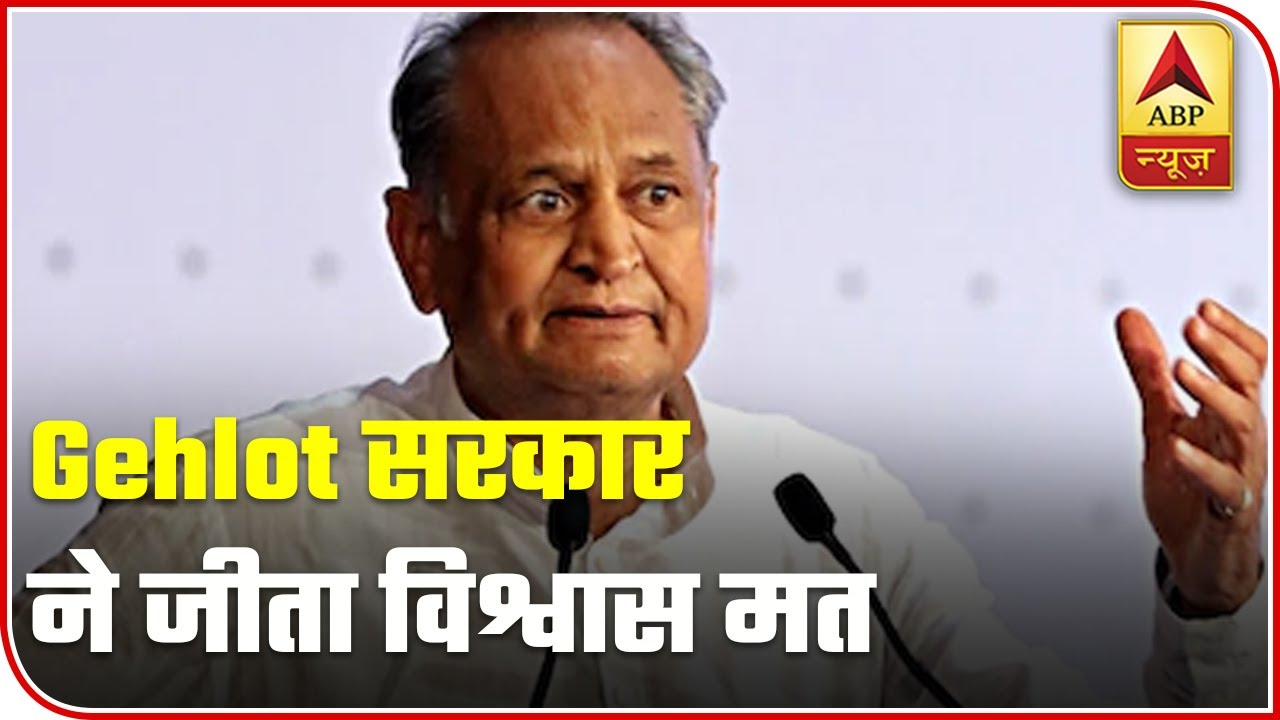 Gehlot govt wins trust vote in Rajasthan assembly | Audio Bulletin