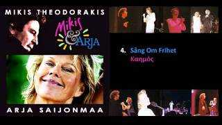 MIKIS & ARJA - Sång Om Frihet  [Καημός]