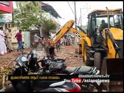 Encroachment Issue : Calicut Corporation said that they already send Notice to Mamukkoya