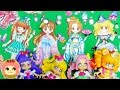 Maho girls PreCure♥Kimono&Dress♪ Dress changing coordinate with cute stickers! ❤️ Kids Anime Toy