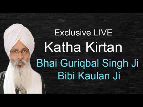 Exclusive-Live-Bhai-Guriqbal-Singh-Ji-Bibi-Kaulan-Ji-Amritsar-09-September-2021