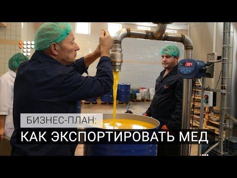 Как экспортировать мед.